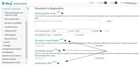 Altri tools raggiungibili da link interni ad un altro tool